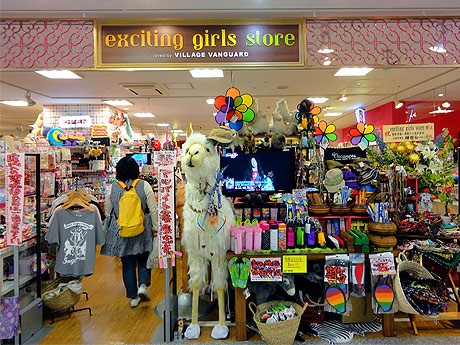 オープンした「exciting girls store」