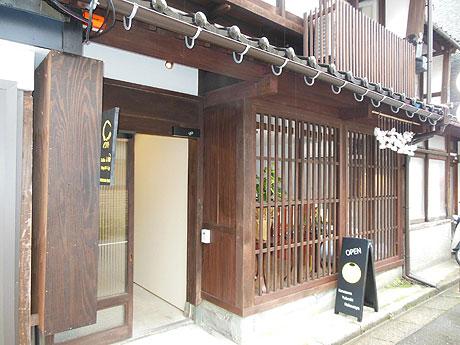 「金沢ゆべし中浦屋」が入っている「Machiya5」の外観