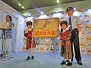JR金沢駅に鈴木福君・夢ちゃん兄妹-「秋の北陸の魅力伝えます」