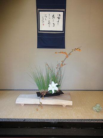 イ草と純白のユリの花、ツルウメモドキを生け込んだ