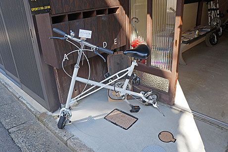 「17 bicycle」の8インチ小径自転車