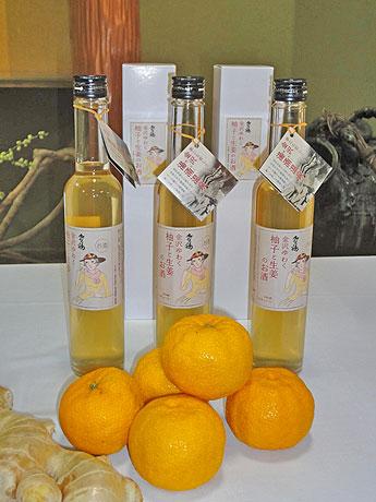 発売された「金沢ゆわく 柚子(ユズ)と生姜(ショウガ)のお酒」