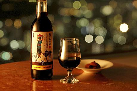 友越と小堀酒造店が女性向けに共同開発した「幻の珈琲酒バー・ダラット」360ミリリットル、720円(税別)