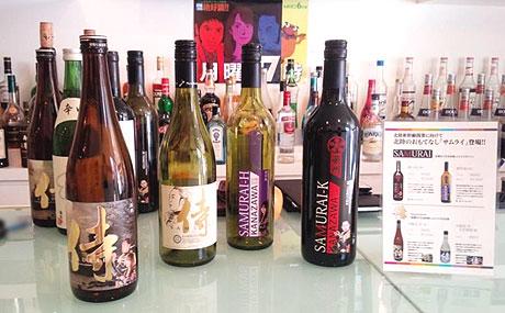オリジナルの「侍ワイン」