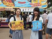 「金沢オクトーバーフェスト」北陸初開催-ドイツ発祥ビールの祭典