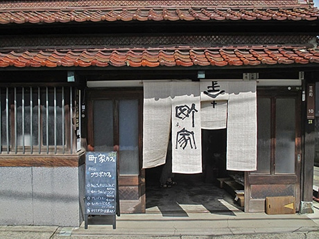 「金澤町家巡遊2014」メーン会場の紙谷漁網店
