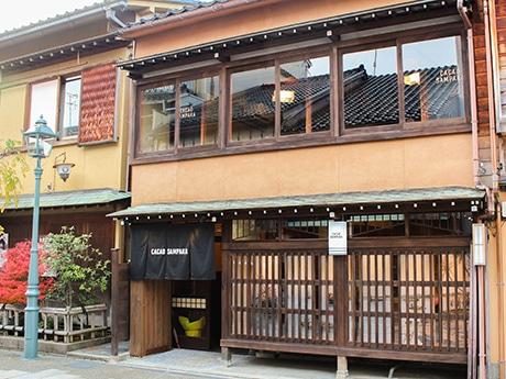 昭和初期の茶屋を改装した店舗