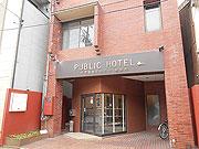 金沢の中心街にゲストハウス風低価格ホテル-和裁専門学校を改修