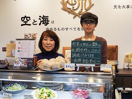 共同代表の是清さんと村田さん
