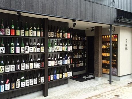 店先には日本酒の瓶がズラリと並ぶ