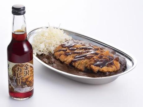 金沢カレーをイメージした新感覚の炭酸飲料
