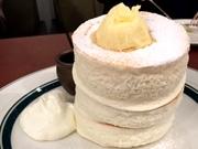 金沢にパンケーキ専門店「gram」 数量限定の新食感パンケーキも