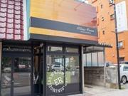 近江町市場近くにハリウッドスタイルのすし&炉端ダイニング新店