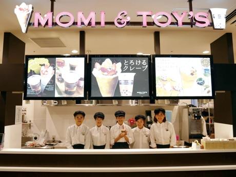 「MOMI&TOY'S香林坊東急スクエア店」スタッフの皆さん