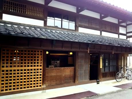 築150年の建物を活用した「金澤町家情報館」
