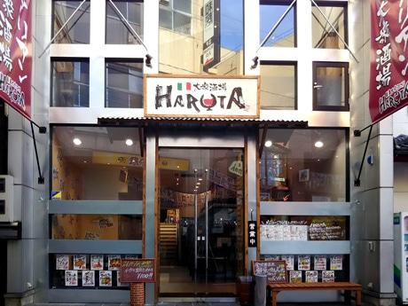 東京のイタリアン大衆酒場、北陸初出店 金沢港の魚や能登豚使ったメニューも