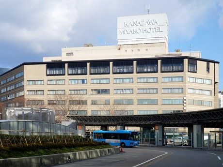 3月末にいったん、営業を終了する「金沢都ホテル」