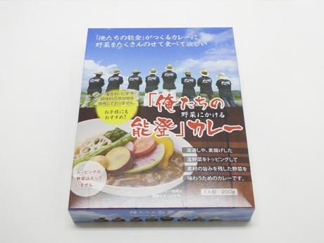 金沢の青果店が発売する「俺たちの能登カレー」