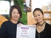 石川発チョコレートブランドが子ども支援プロジェクト ネットで資金募る