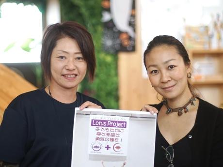 プロジェクトを立ち上げた蒲田さんと山口さん