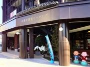 金沢・にし茶屋街近くに複合施設 薬局とカフェ、新たな交差点のシンボル目指す
