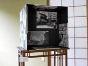 金沢で新興写真の展覧会 地元写真家・折橋正一さんによる街の変遷たどる作品も