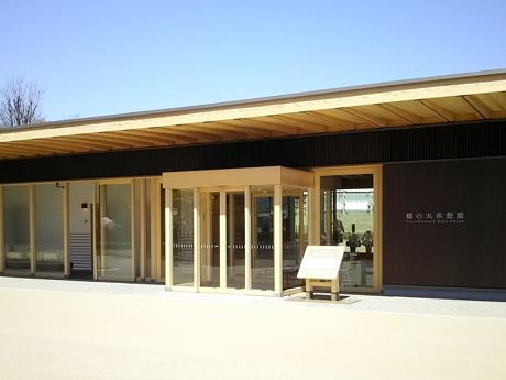 金沢城公園に開館した「鶴の丸休憩館」