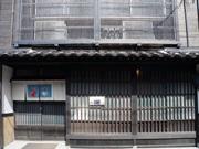金沢の築115年町家で外国人向け料理教室、発酵食テーマに英語対応