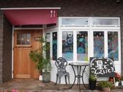 金沢近郊にカフェ「星とこんぺいとう」 女性店主が夢実現、ワッフルボウルなども
