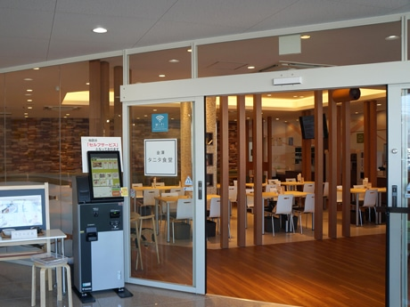 「金澤タニタ食堂」の店内入り口