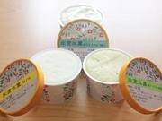 金沢・湯涌温泉に開湯1300年記念の特産品「氷室氷菓」 地元産のユズ使う
