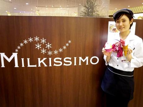金沢初出店となるジェラート専門店「MILKISSIMO」