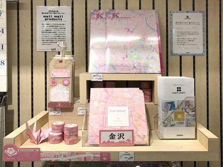 金沢ロフトに並ぶ地図ステーショナリー「mati mati」