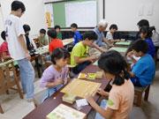 金沢のカルチャーサロン「石心」移転 囲碁・将棋・書道・英会話教室など