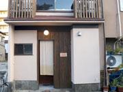 金沢東茶屋街近くに「加賀友禅」コンセプトの一棟貸し町家宿 外国人ターゲットに