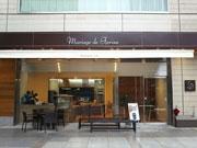 金沢に「マリアージュドゥファリーヌ」 全国2店舗目、辻口博啓さんが地元に出店