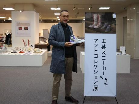 友禅スニーカーを手にする加賀友禅作家の太田正伸さん
