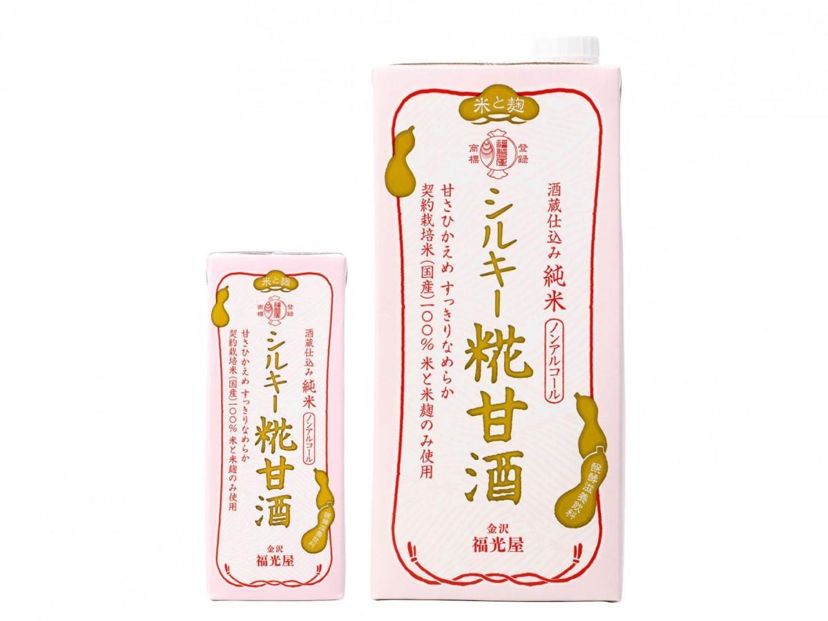 「酒蔵仕込み 純米 シルキー糀甘酒」(200ミリリットル・1リットル)