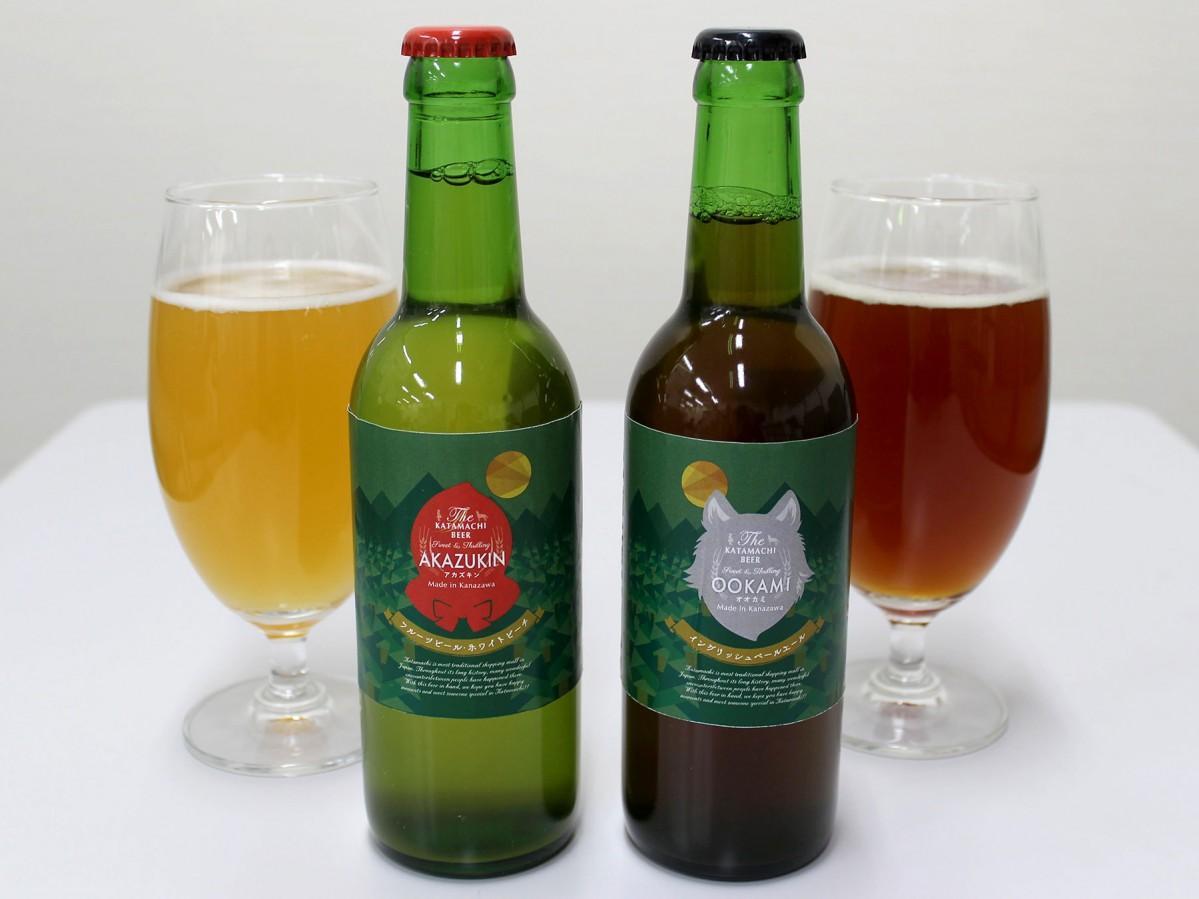2月15日から片町エリアの飲食店で提供する片町ビール(画像はイメージです)
