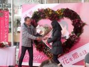 金沢で「フラワーバレンタイン」 夫から妻へ、感謝を込めた花贈りに会場から拍手