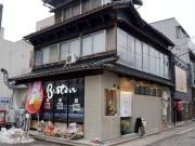 金沢駅近くに豚焼き肉専門店 能登豚ほか厳選豚を炭火焼きで