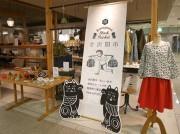 香林坊で期間限定「金沢闇市」 県内外クラフト作家の雑貨、器、洋服など販売