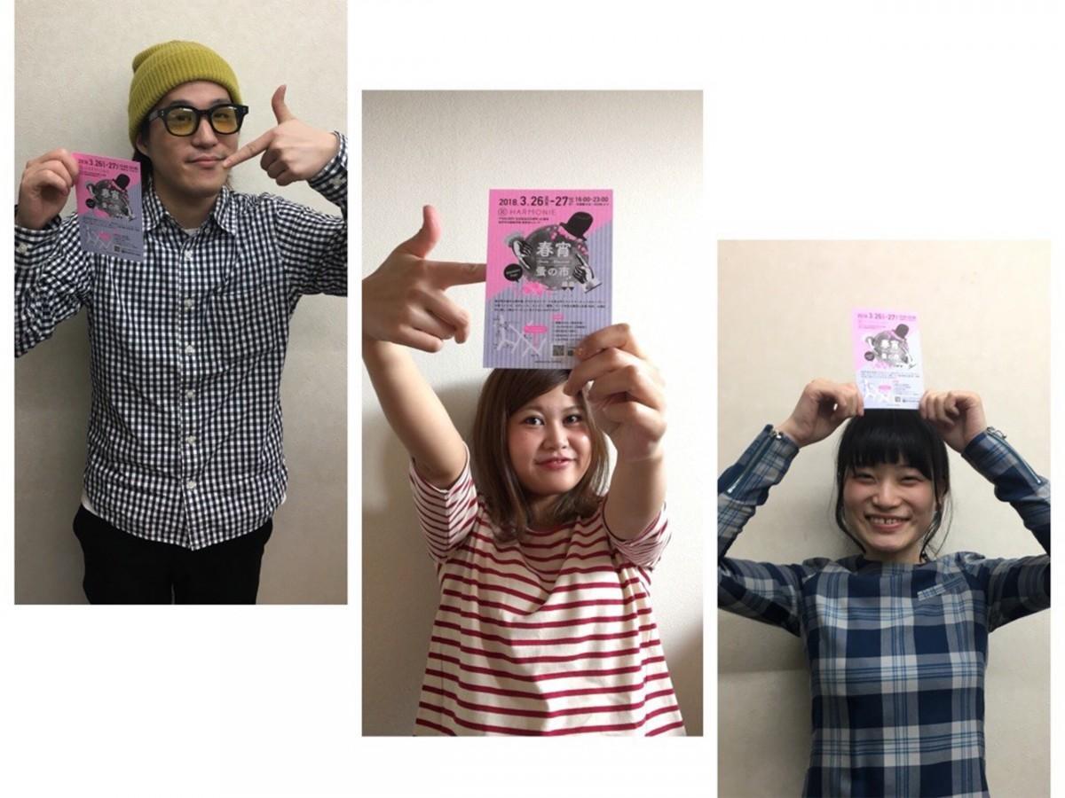主催する「team SHINGO」の3人