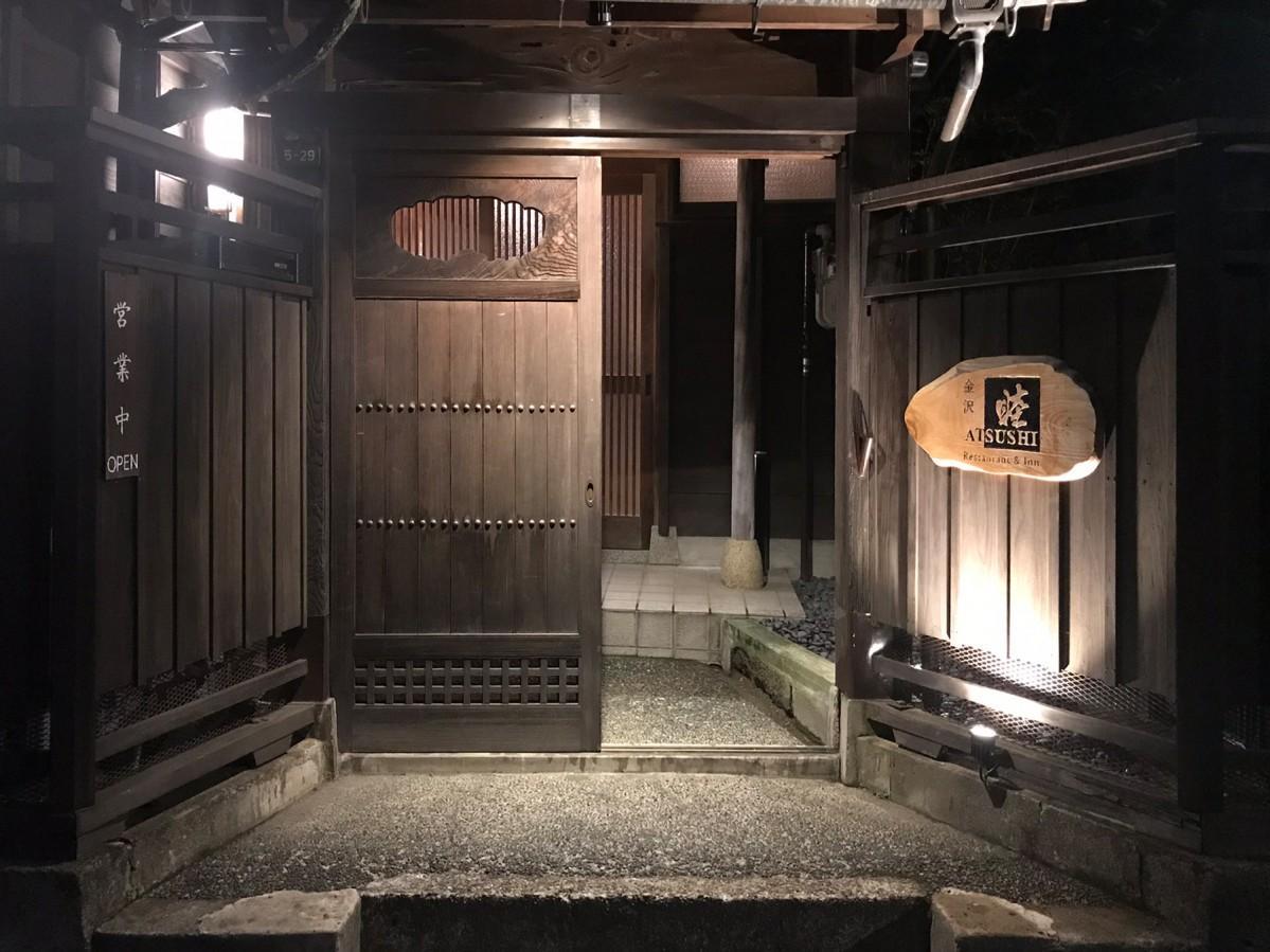 「Restaurant&Inn ATSUSHI」の外観
