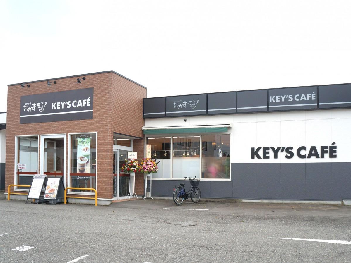 「Kanazawa Onuka KEY'S CAFÉ」の外観