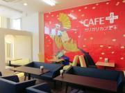 石川県庁近くに和モダンカフェ 北陸初出店チーズタルト「フランベ」も併設