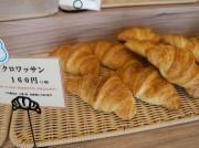 クロワッサン看板のパン店が7カ月かけてグランドオープン  納得の味を追求