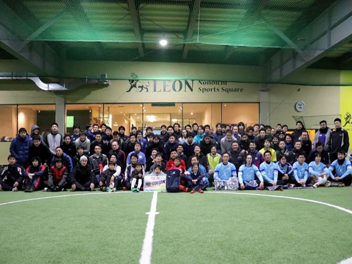 「Re-union~石川サッカーOB戦」の参加者