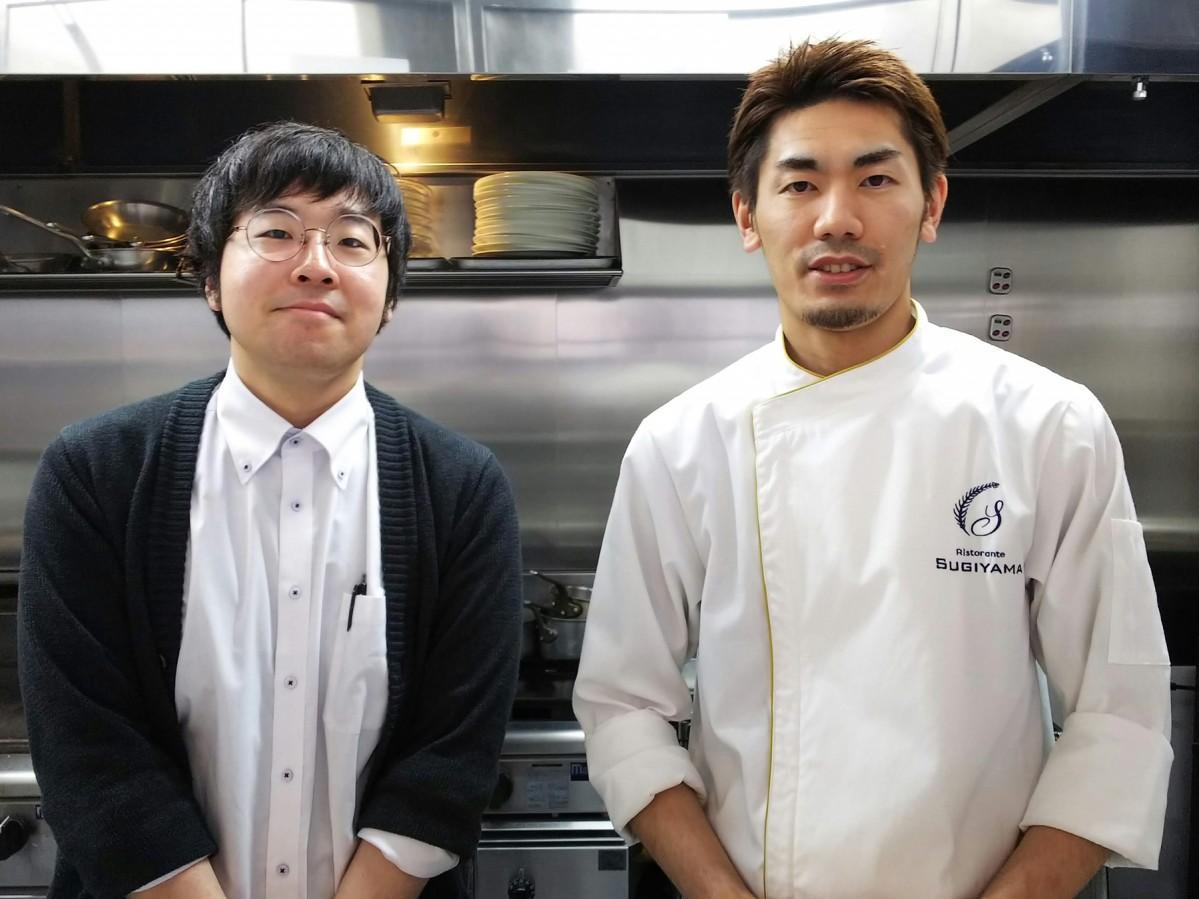 オーナーシェフの杉山さん(右)とスタッフの朝田知樹さん(左)