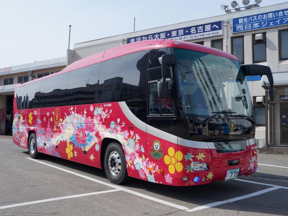 「花嫁のれん 第二章」バスの車体